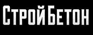 stroybeton-logo