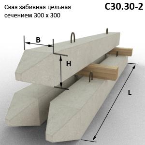 s30.30-2-svaya