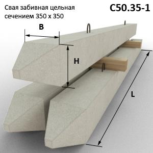 s50.35-1-svaya